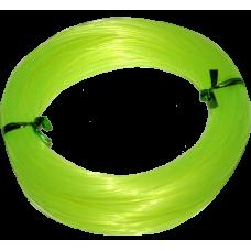 Леска (моток) жёлтая 1,0 (36,9 кг)